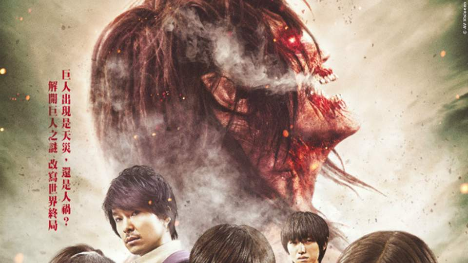 Attack On Titan 2 Trailer - End Of The World - Bild 1 von 1