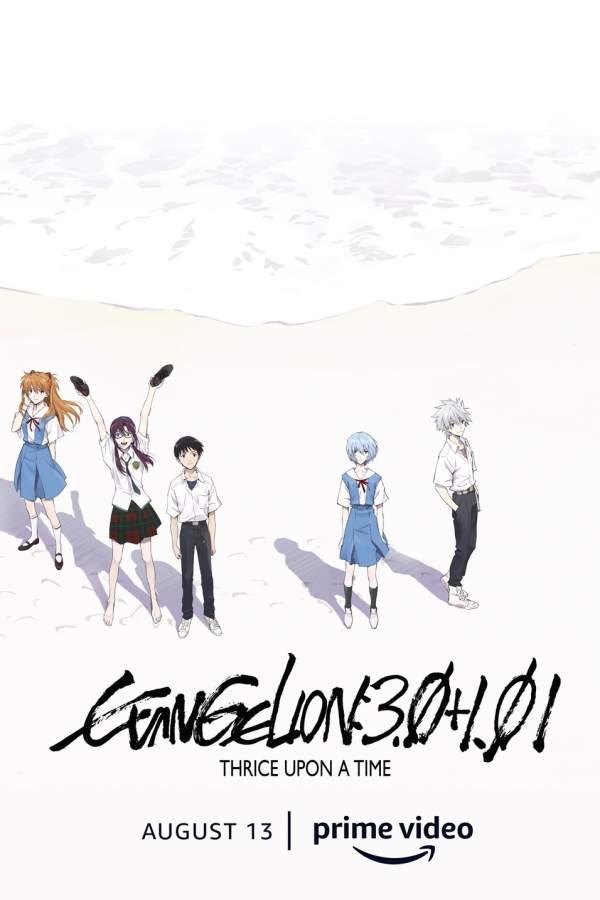 Evangelion: 3.0+1.0 - Film 2021