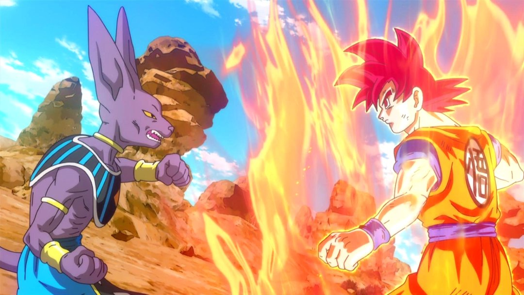 Dragonball Z - Kampf Der Götter - Bild 4 von 12