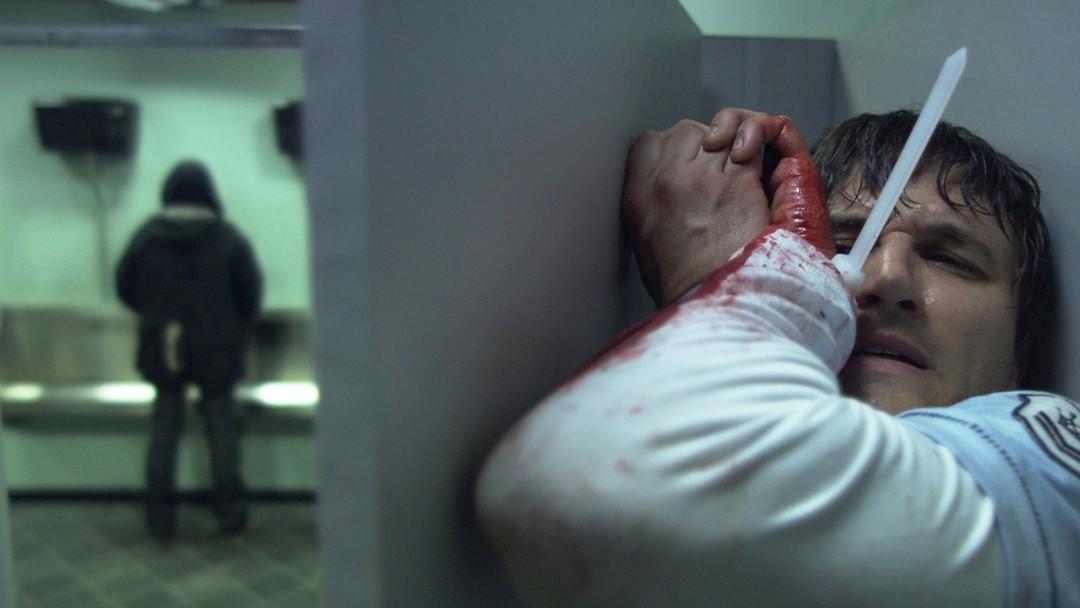 Hush Trailer - Bild 1 von 4