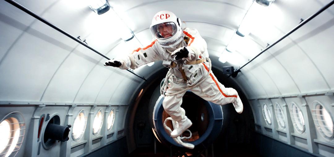 Spacewalker - Bild 8 von 15