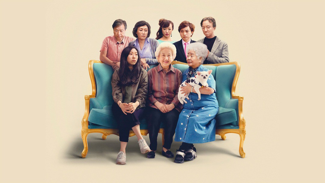 The Farewell Trailer - Bild 1 von 6
